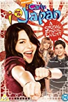 Image of iCarly: iGo to Japan