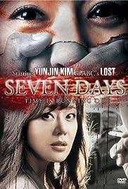 Sebeun deijeu(2007) Poster - Movie Forum, Cast, Reviews