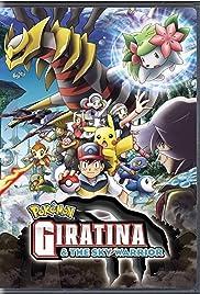 Pokémon: Giratina y el defensor de los cielos | 1Link MEGA Latino