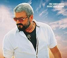 Sathya Tamil Movie 2017