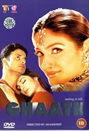 Ghaath (2000) Poster - Movie Forum, Cast, Reviews
