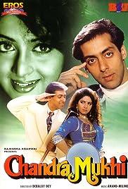 Chandra Mukhi(1993) Poster - Movie Forum, Cast, Reviews