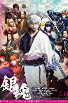 Image of Gintama