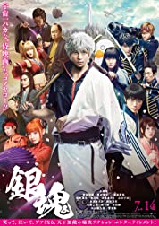 Gintama Live Action (2017)