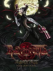 Bayonetta: Bloody Fate (2013)