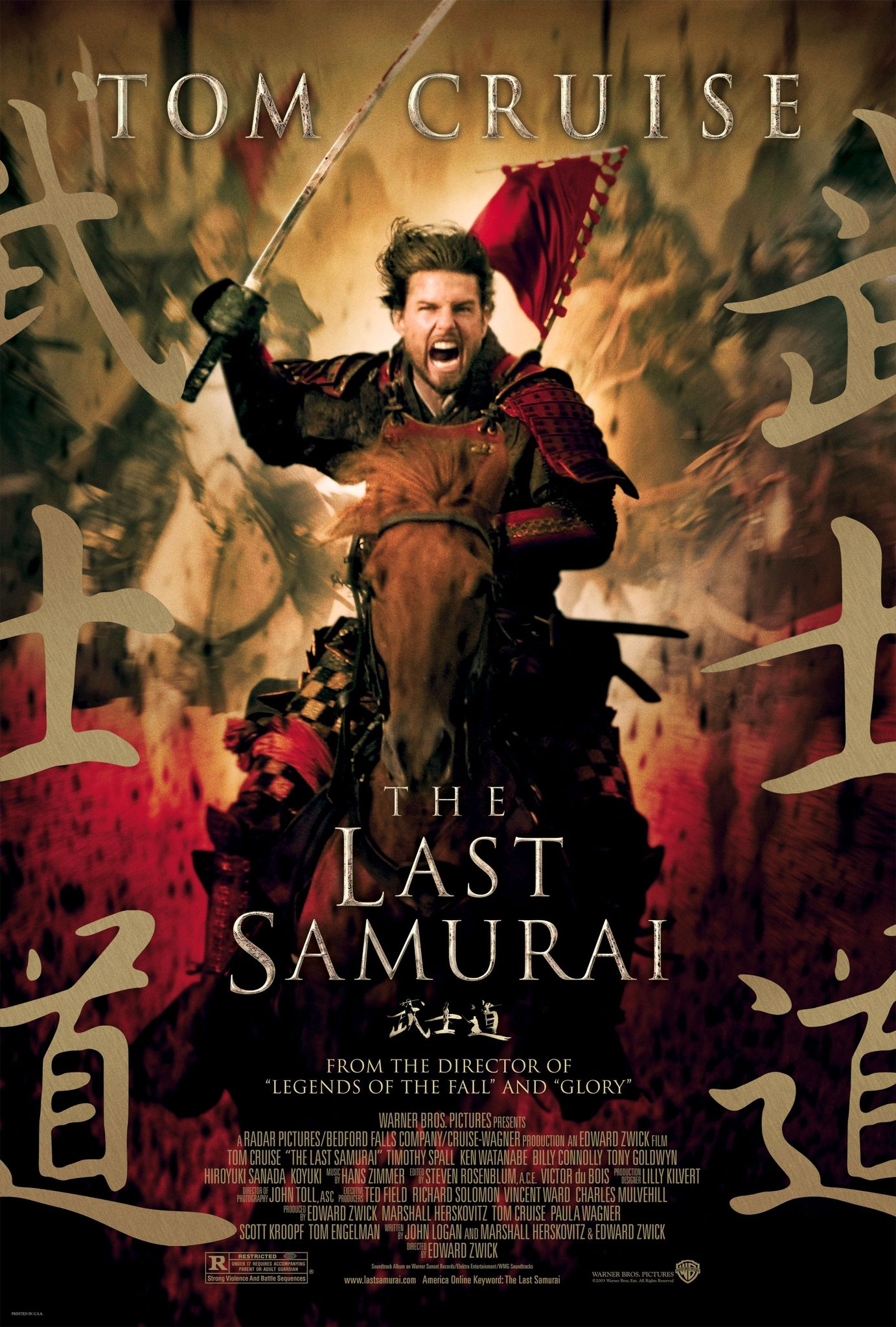 The Last Samurai - Son Samuray