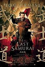 Primary image for The Last Samurai