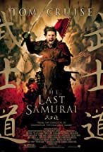Primary image for The Last Samurai