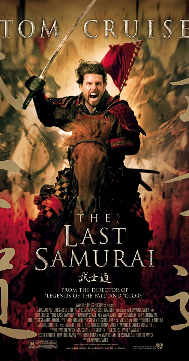 the last samurai plot summary imdb