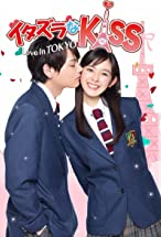 Primary image for Mischievous Kiss: Love in Tokyo