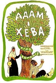 Adam i Kheva Poster