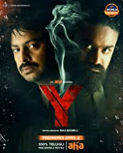 Y (2021) poster