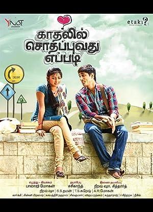 Kadhalil Sodhappuvadhu Yeppadi watch online