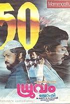 Image of Dhruvam