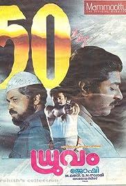 Dhruvam Poster