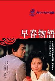 Sôshun monogatari Poster