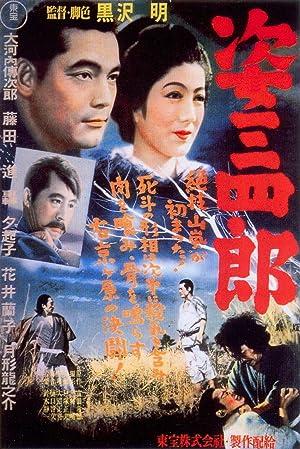 Sanshiro Sugata poster