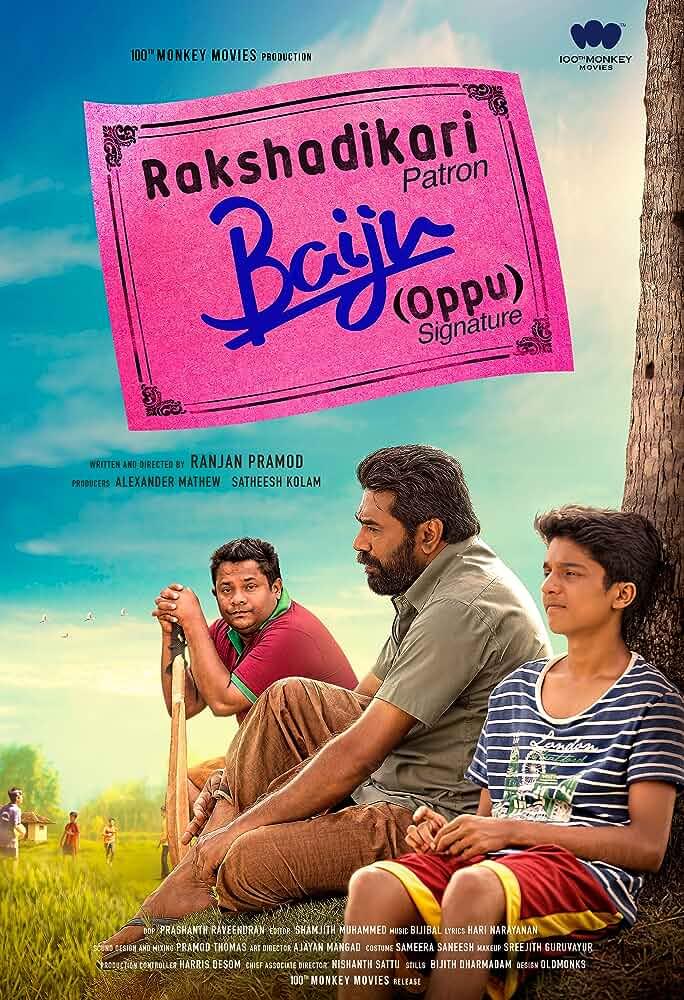 Rakshadhikari Baiju Oppu (2017) Full Malayalam Movie DVDRip 600MB