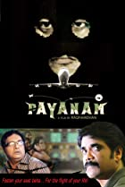 Image of Payanam