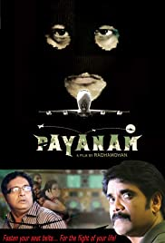 Payanam Poster