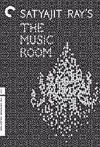 Primary image for The Music Room
