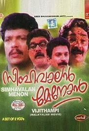 Simhavalan Menon Poster