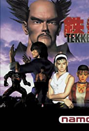 Tekken 2 (1995) Poster - Movie Forum, Cast, Reviews