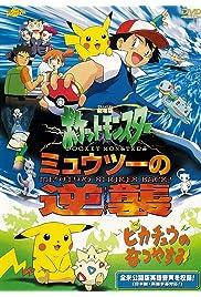 Watch Movie Pokémon: The First Movie - Mewtwo Strikes Back (1998)
