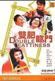 Shuang fei lin men Poster