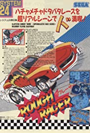 Rough Racer Poster