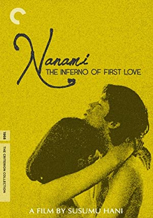 Nanami: The Inferno of First Love 1968 with English Subtitles 11