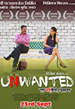 Mr & Mrs Unwanted