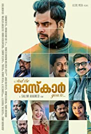 And the Oskar Goes To..