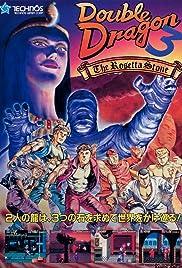 Double Dragon III: The Sacred Stones Poster