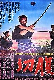 Harakiri Poster