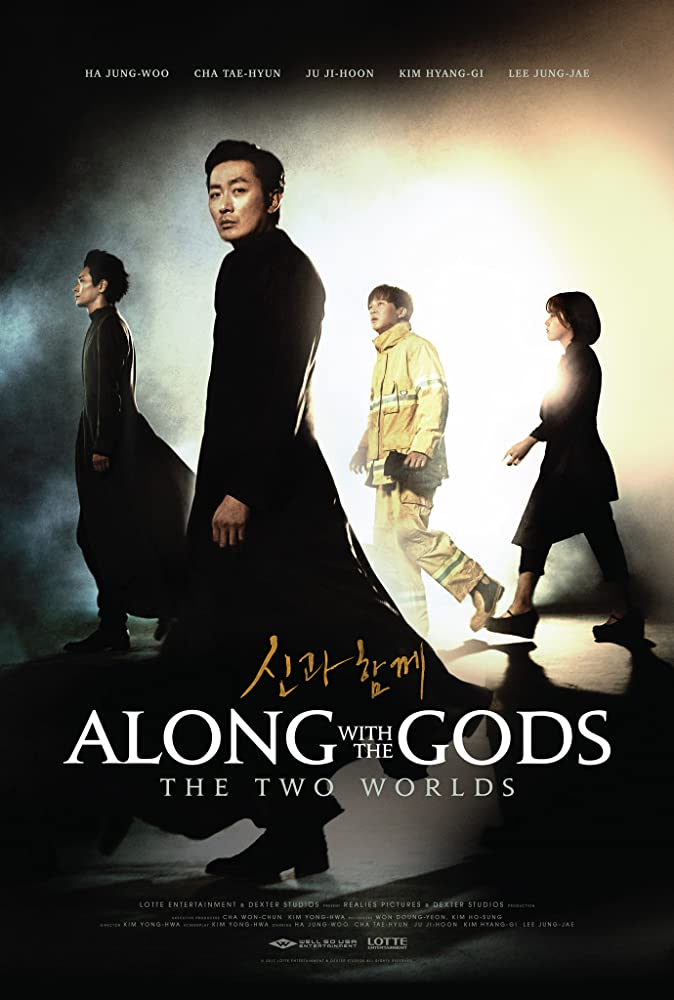 Along with the Gods: The Two Worlds HDRIP