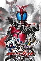 Image of Kamen Rider Kabuto