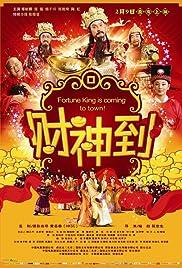 Choi san dau Poster