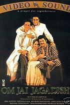 Om Jai Jagadish (2002) Poster