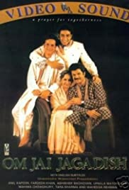 Om Jai Jagadish Poster