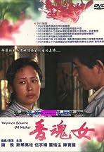 Xiang hun nu