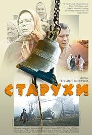 Starukhi(2003) Poster - Movie Forum, Cast, Reviews
