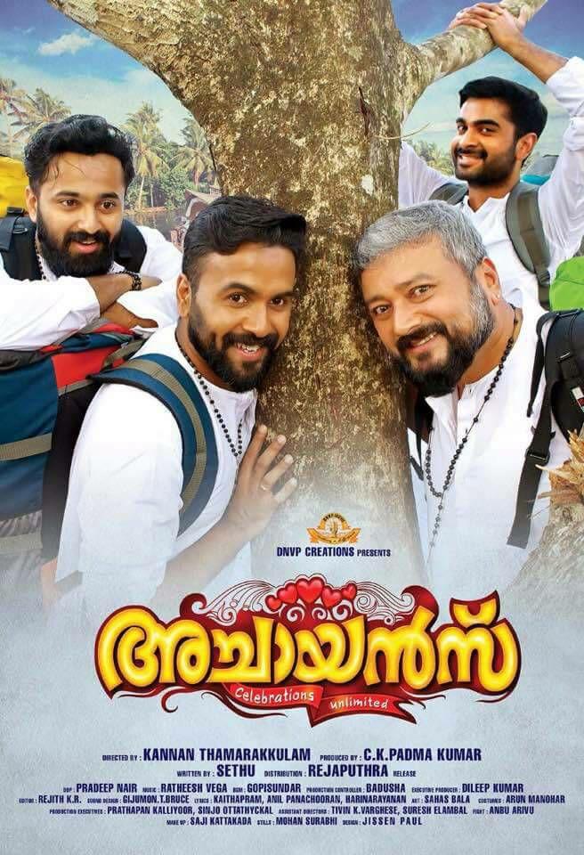 image Achayans Watch Full Movie Free Online