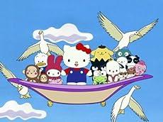 Hello Kitty's Animation Theatre