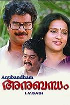 Image of Anu Bandham