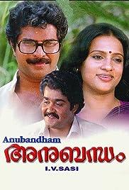 Anu Bandham Poster