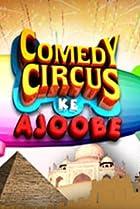 Image of Comedy Circus Ke Ajoobe