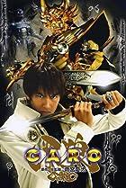 Image of Garo