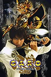 Garo: GOLDSTORM Part 1
