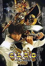 Garo Poster - TV Show Forum, Cast, Reviews